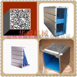 铸铁平台厂家|铸铁平板|划线平台 华威机械
