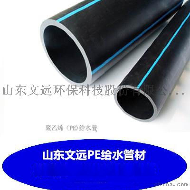 寧夏PE管廠家_寧夏PE給水管_銀川PE管供應_寧夏PE自來水管