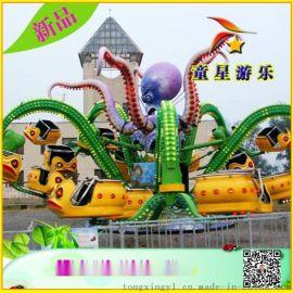 投资省心收益高tx-dzy大章鱼-童星公园游乐设备