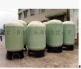玻璃鋼軟水罐,上海軟水罐