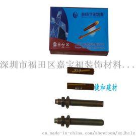 供应高强度化学锚栓 不锈钢锚栓M16M12