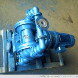 供应上海文都牌DBY-10型不锈钢四氟电动隔膜泵