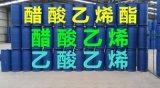 醋酸乙烯生产厂家 醋酸乙烯酯价格 醋酸乙烯多少钱