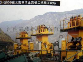 ZX-200细砂回收机 石粉回收机 选煤厂粗煤泥回收装置