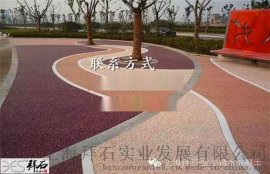 浙江溫州廣場 生態性透水混凝土價格 生態性透水混凝土廠家 生態性透水混凝土材料