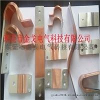 金戈铜箔导电带外层镀银,镀镍 铜软连接批发