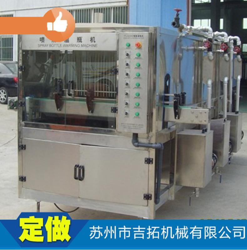 厂家直销 饮料温瓶冷却机 全自动喷淋隧道果汁饮料设备 现货