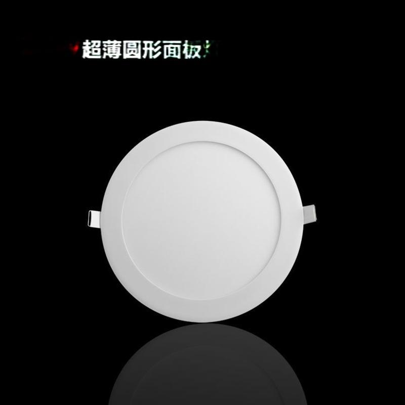 厂家直销LED面板灯工业照明 圆形灯具暗装LED面板灯sn