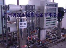 工业用超纯水设备及去离子设备(EDI工艺设备)