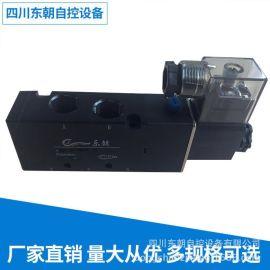东朝 厂家直销 二位三通電磁閥 4V310-10 220V/24V批发,量大从优