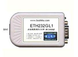 光电隔离微型以太网/串口转换器(232/485/422)(ETH232GL1, ETH232L1)