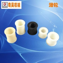 同步带塑料滑轮,陶瓷生产机械设备配件,送线配件