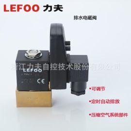 排水電磁閥  螺杆式空压机排水電磁閥