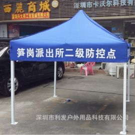 2米加固折叠帐篷定做2米方管帐篷定做质量好  耐用