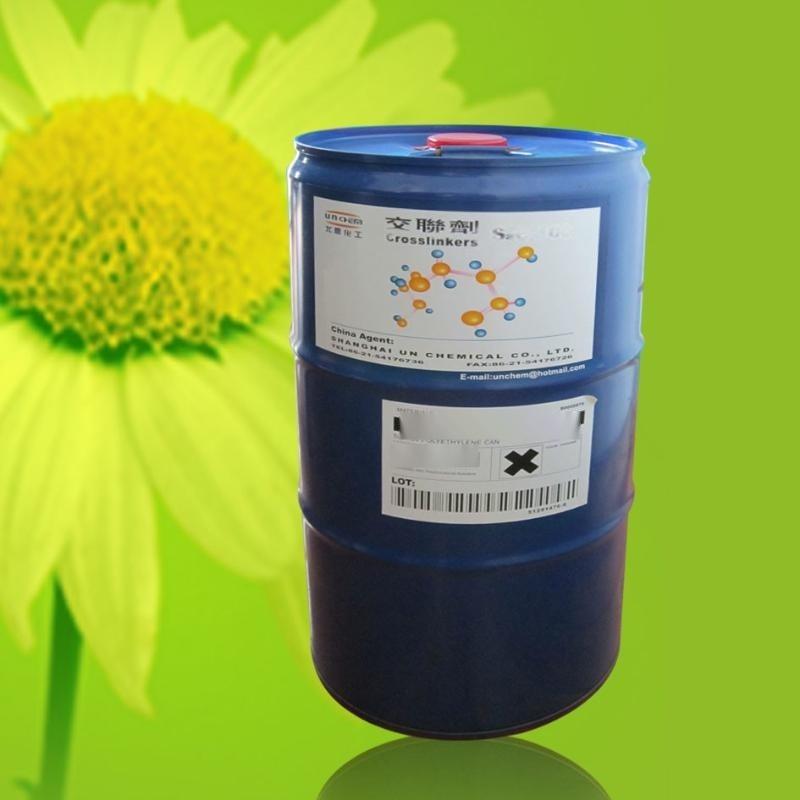 供应上海尤恩sac-100免过热静电植绒浆交联剂