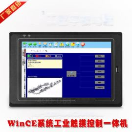 10.2寸工業平板電腦, 工業觸摸一體機