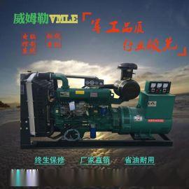 潍坊威姆勒150千瓦柴油发电机组 150KW发电机组 铜线无刷发电机厂家直销