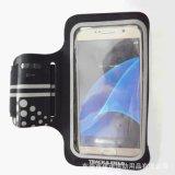 跨境**跑步手机臂包运动臂带健身臂带户外运动装备手机臂套定制