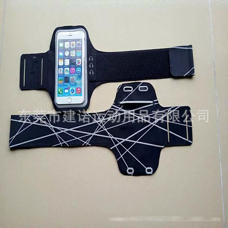 定制运动手机臂包 反光运动臂带 户外跑步壁包防水透明手机臂袋