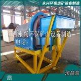 雙層滾筒篩淘金設備滾筒溜槽淘金機械