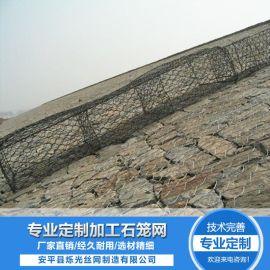 热镀锌石笼网 格宾网六角网箱 河道防护网