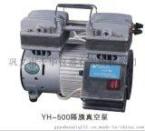 無需水 油隔膜真空泵 插電直接用節能方便