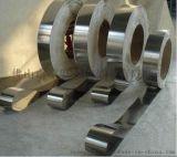 日本JFE高硅高磁 JNEF10-600 JNNF20-900 高频极薄硅钢带材
