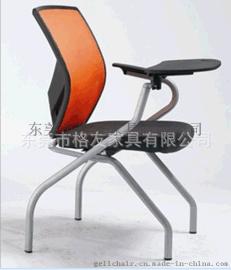 网布培训椅 折叠培训椅 带写字板培训椅 会议培训椅批发