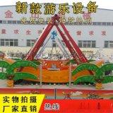 公园大型海盗船价格 儿童游乐设备海盗船生产厂家