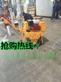 出类拔萃的小型振动压路机这里有您超需要的小型压路机手扶式单钢轮压实机欢迎来电