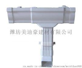 美迪豪K型彩铝PVC金属天沟雨水管虹吸雨水斗