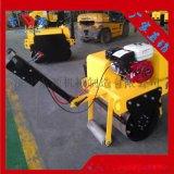 双向液压手扶式30压路机柴汽两用压路机