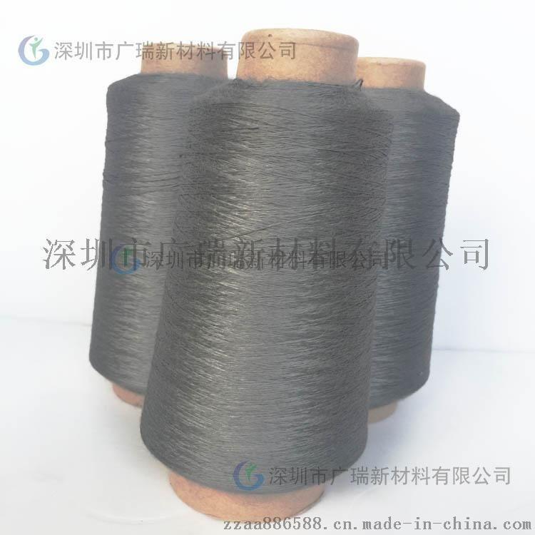 耐高温金属线 导电线 发热线 信号传输线 高温缝纫线