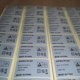 高档不干胶标签/印刷贴纸/铜版纸/不干胶标贴定做/外贸PVC不干胶