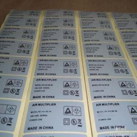 **不干胶标签/印刷贴纸/铜版纸/不干胶标贴定做/外贸PVC不干胶