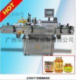 广州华川HCT-100全自动方瓶不干胶贴标机
