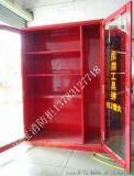 温州宏宝 消防服存放柜消防存放柜厂家直销