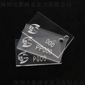 新涛厂家批发生产PMMA板亚克力20mm透明板 环保有机玻璃板材