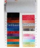 廠家直銷 彩色蛇紋皮革 箱包蛇紋皮革  蛇紋皮革 SR-811