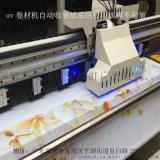 燈箱布噴繪機 大型UV卷材彩色打印機 萬能卷平一體