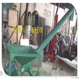 粉末螺旋上料机 工业螺旋输送机  木屑提升机