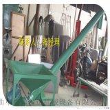 粉末螺旋上料機 工業螺旋輸送機  木屑提升機