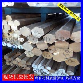 厂家批发C3604黄铜六角棒-国标H59-1黄铜方棒价格