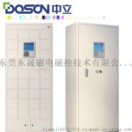 32位立式智能钥匙柜、YSG-20钥匙柜