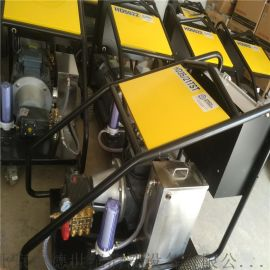 新款高压水除锈清洗机HD35/21