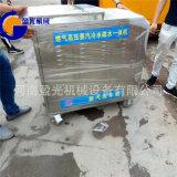 新型节能蒸汽洗车机 内饰空调洗车机 便携式洗车机