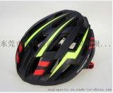 2018 新款一體成型自行車頭盔 帶防蟲網山地車騎行頭盔 可OEM