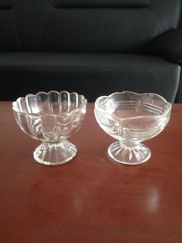 供应玻璃冰激凌杯子 创意玻璃杯 布丁杯