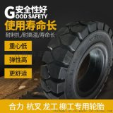 700-12實心輪胎廠家直銷
