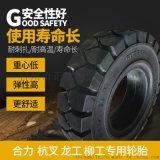 QIYU实心轮胎700-12实心轮胎厂家直销